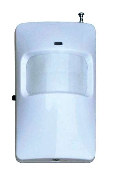 Pohybové bezdrátové PIR čidlo HG-PIR1 pro GSM alarm