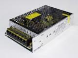 Zdroj-trafo pro LED 12V/120W 10A vnitřní