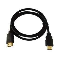 Kabel HDMI - HDMI 1,5m GOLD