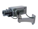 Atrapy kamery