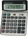 Kalkulátor stolní BIG HC-8019 12 míst