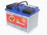 Baterie olověná Banner 12V 60Ah-solární