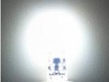 LED žárovka 230V AC 2,5W patice G9