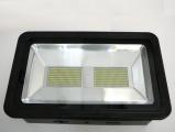 Reflektor LED halogen SMD 200W, černá, 230V