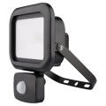 Reflektor LED venkovní s PIR čidlem 50W/4000lm, RETLUX RSL 241 Flood, černý