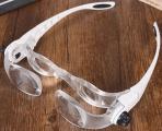 Zvětšovací brýle s lupou, nastavitelné zvětšení 2-4x