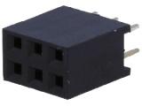 BL806DG 2-řadá zdířka jumperová lišta 6 pin