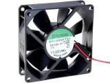 Ventilátor KD1208PTS1-13 (EE80251S1-A99) 12V, 80x80x25mm